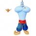 Игровой набор Джин с лампой (Принцессы Диснея) Genie with Lamp Disney Toybox 460011173719