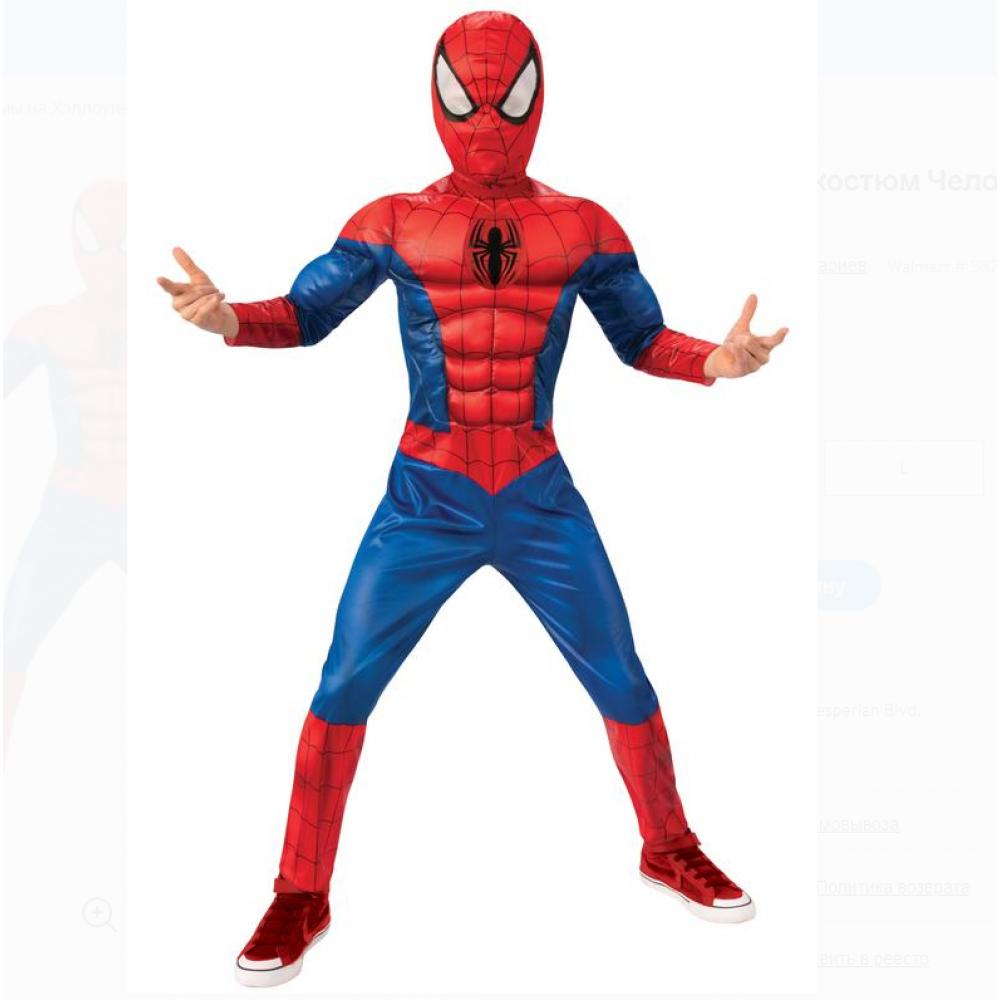 Детский Костюм Человек Паука 4-6 лет с маской Марвел Spiderman Costume Rubie's 702269
