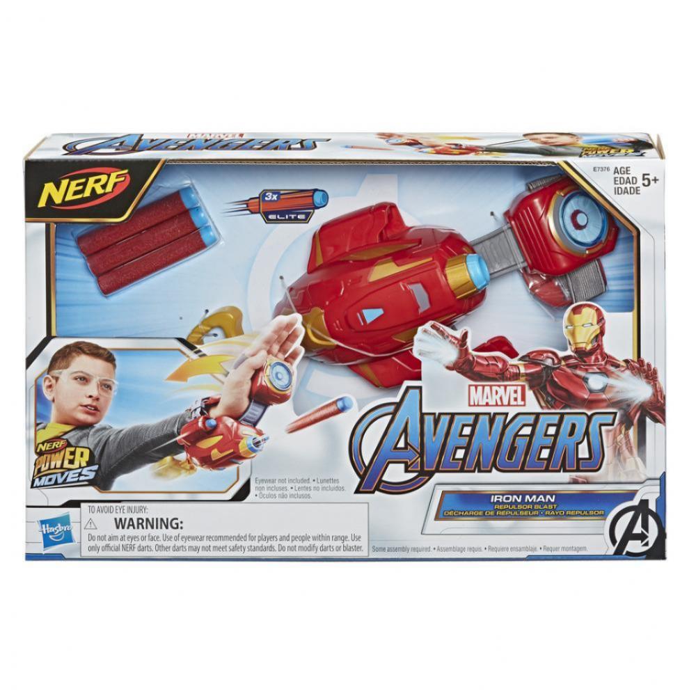 Nerf Бластер Перчатка Железный человек  Iron Man Repulsor Blast Hasbro E7376