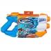 Водяной Бластер Super Soaker Twin Tide Hasbro Твин тайд E0024