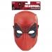 Маска Дэдрул Герой Марвел Marvel Deadpool Hasbro E2934