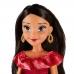 Елена Кукла 29см Принцесса из Авалора Hasbro E0203