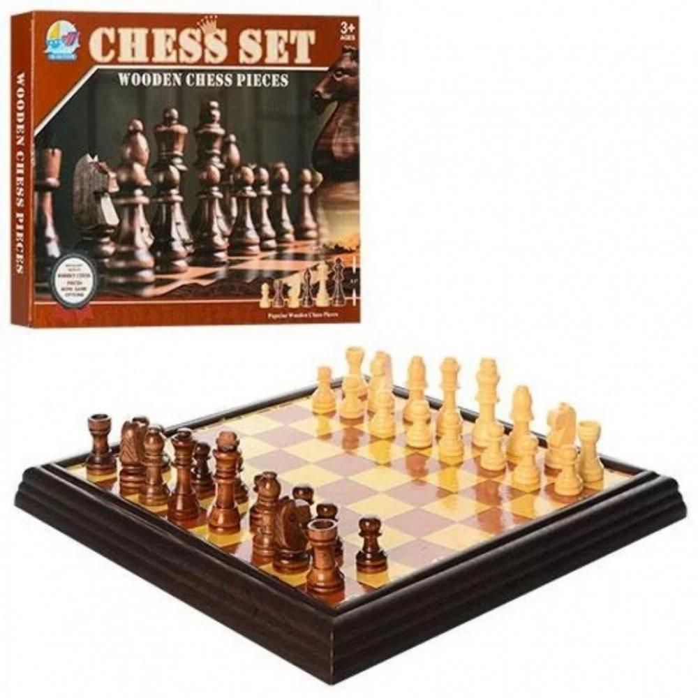 Шахматы 477D-1